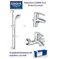 Комплект смесителей 3 в 1 GROHE Eurostyle 116940