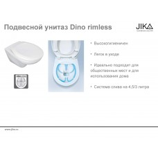 Подвесной унитаз JIKA Dino Rimless