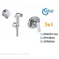 Гигиенический комплект IDEAL STANDARD Seraplan 2 и гигиенический душ Ideal standard B0040AA