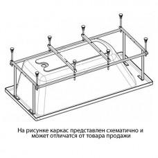 Металлический каркас под ванну Cersanit Virgo 170 New