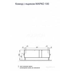 Комод Aquaton Марко 100 с ящиком 1A190303MO010