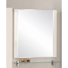 Зеркало AQUATON Aria 80