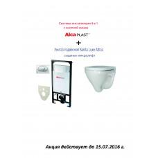Комплект акционный инсталляция ALCAPLAST+подвесной унитаз+сиденье микролифт