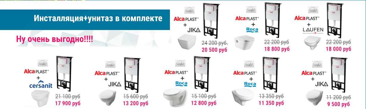 AlcPlast