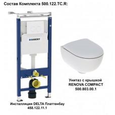 Комплект унитаза Geberit Renova 500.122.TC.R